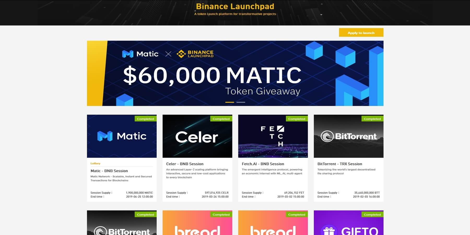 Le launchpad de Binance